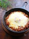 【スキレット】チーズとろける焼きカレー