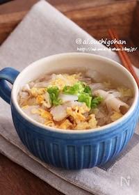 『二度美味しい♡豚肉入りでスタミナ満点さっぱり春雨スープ♡』