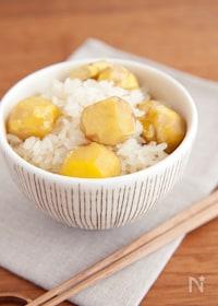 『もち米で美味しく作る!栗おこわ』