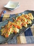 簡単アレンジ卵焼き☆キャベツとにんじんのミニ卵焼き
