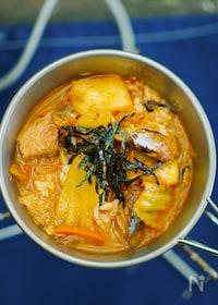 『サバ味噌煮で作るキムチクッパ』