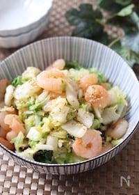 『モリモリ食べられる無限白菜♡白菜とむき海老の中華サラダ』