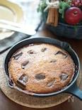 オーブン要らず☆スキレットクッキー
