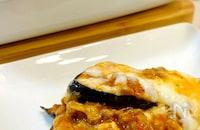 糖質オフ‼︎【簡単】とろ〜り♪美味しいナスのラザニア