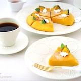 型・オーブン不要【炊飯器で簡単】かぼちゃプリンケーキ