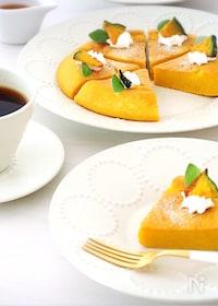 『型・オーブン不要【炊飯器で簡単】かぼちゃプリンケーキ』