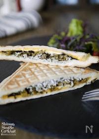 『朝ごはん|お弁当|【シラス高菜のりチーズの和風ホットサンド】』