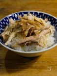台湾【ジーローハン鶏肉飯】簡単蒸し料理(動画あり)