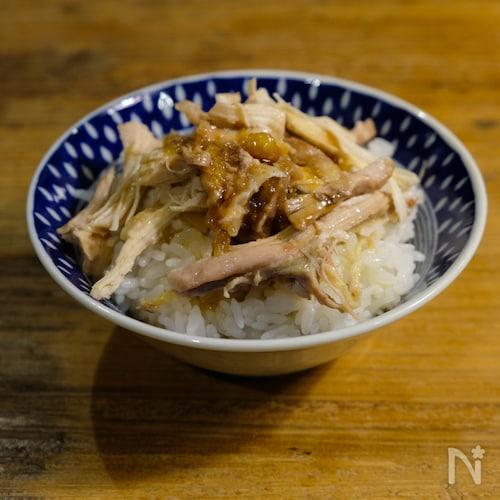 台湾【鶏肉飯】簡単蒸し料理(動画あり)