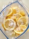 国産レモンで作る【塩レモン】の冷凍ストック方法