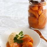 柿のコンフィチュール