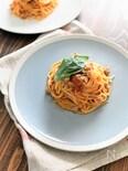 【ワンポットパスタ】トマトたっぷりミートソースパスタ