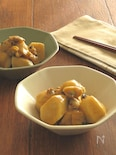 ごはんがすすむ和総菜◎里芋とあさりのみそバター煮