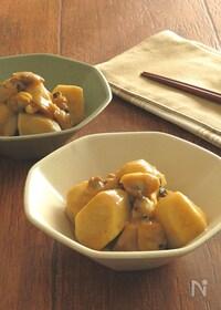 『ごはんがすすむ和総菜◎里芋とあさりのみそバター煮』