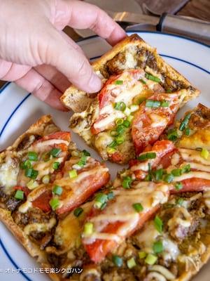 低糖質な油揚げピザ(サバ水煮缶でカレーピザ)