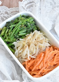 『野菜たっぷり3種のナムル【作り置き】』