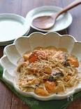 生鮭とえのきのオイ味噌クリーム煮