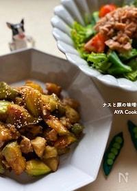 『ナスと豚肉の味噌田楽炒め♪』