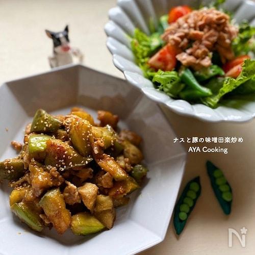 ナスと豚肉の味噌田楽炒め♪