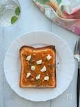 余った煮物で♪かぼちゃトースト