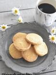 ホットケーキミックスで簡単!やみつき!塩バタークッキー