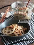 3分で作れる簡単お弁当レシピ*れんこんの肉味噌炒め♡