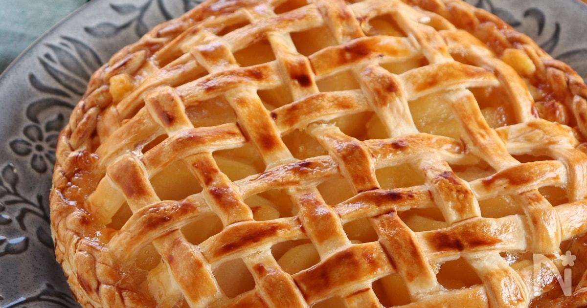 人気 レシピ アップル パイ 簡単アップルパイ レシピ・作り方