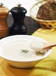 里芋のポタージュ。濃厚で冬らしい一品♪