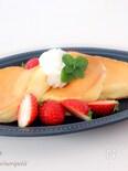 卵1個deふわふわ♡スフレパンケーキ♡