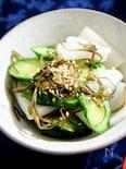 蕪と胡瓜の簡単和風ピクルス