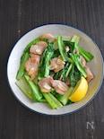 【シンプルレシピ】豚と小松菜のにんにく塩炒め
