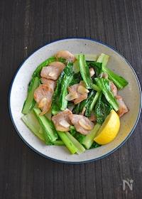 『【シンプルレシピ】豚と小松菜のにんにく塩炒め』