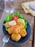 揚げない♩『むね肉と厚揚げ de ふわふわ中華チキンボール』