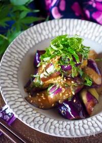 『【レンジで】タレでご飯食べられる大葉たっぷり*なすの油味噌』