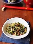小松菜とカリカリ梅のふりかけ
