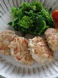 鶏ひき肉のヘルシーハンバーグ
