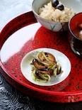 漬物風☆茄子とキュウリのカラシポン酢!
