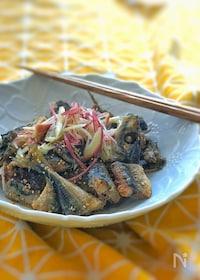 『頭から丸ごと食べてカルシウム補給!鯵の干物の揚げ焼きマリネ♡』