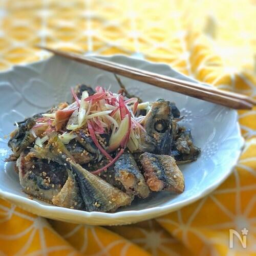 頭から丸ごと食べてカルシウム補給!鯵の干物の揚げ焼きマリネ♡