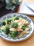 箸が止まらない簡単中華♡ブロッコリーとちくわのごま中華炒め