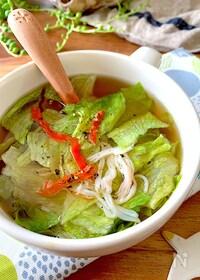 『レンチンしてお湯注ぐだけ‼︎【レタスとカニカマのスープ】』