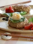 高野豆腐でふわふわおろしハンバーグ