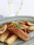 ちくわの蒲焼き、ゆず胡椒風味