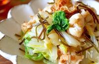 レンジ任せのお助け副菜【白菜とベビーホタテのバター蒸し】