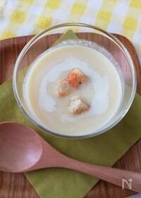 『コーンクリーム缶で簡単☆冷製コーンスープ』