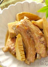 『スペアリブと竹の子の煮物♪甘辛でご飯がすすむ』