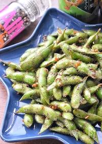 『食べ始めたら止まらない♡激うま♡ピリ辛にんにくの枝豆炒め♡』