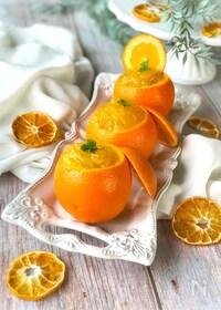 『ゴロゴロ果肉入り♪丸ごとオレンジゼリー』