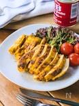 ヨーグルトなし!フライパンで作る『鶏むねタンドリーチキン』