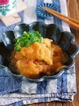 疲れた胃腸に♪『鶏むね肉のさっぱり♡おろしポン酢煮』